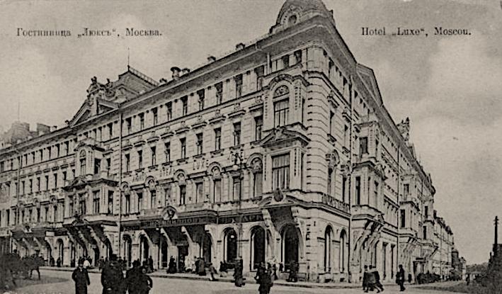 37 (pre1917) hotel luxe moscou >